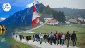 الحدود بين سلوفينيا والنمسا