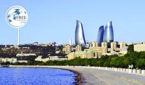 أذربيجان وشروط السفر إليها