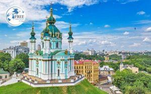 الأماكن السياحية في كييف