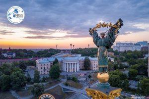 السياحة في أوكرانيا للعوائل