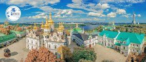 اهم الاماكن السياحية في كييف