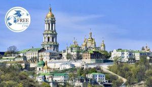اهم المناطق السياحية في اوكرانيا