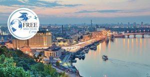 اوكرانيا سياحة