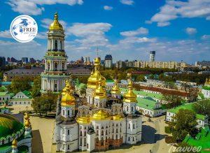 اوكرانيا كييف السياحة