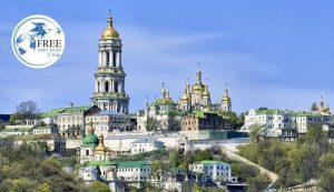 دولة اوكرانيا سياحة