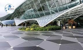 مطار حيدر عليف