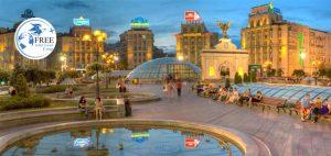 مكاتب سياحية في اوكرانيا