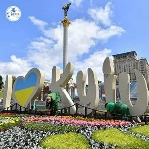 مكتب سياحة اوكرانيا