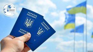 الاستثمار في اوكرانيا 2021