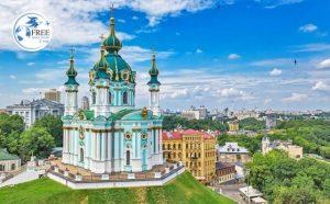 اماكن سياحية في كييف