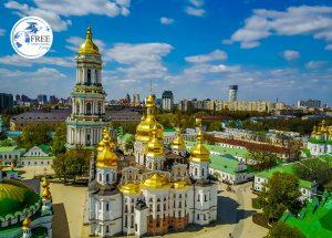 رحلات سياحية إلى أوكرانيا
