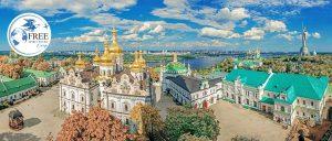 عروض السفر لاوكرانيا